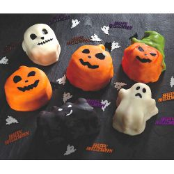"Moule silicone ""Halloween"" - 6 cavités"